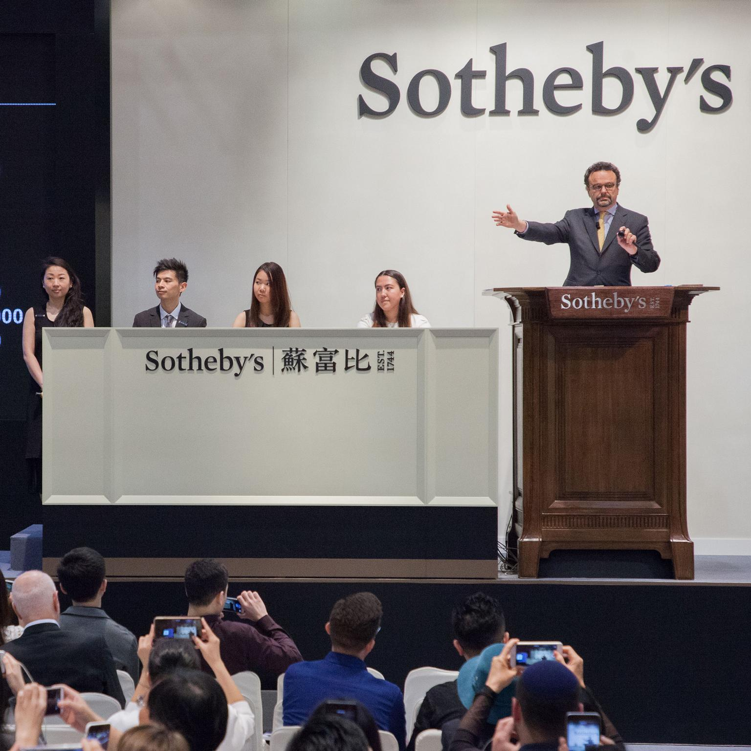 Sotheby's auction scene spring 2017 Pink Star diamond