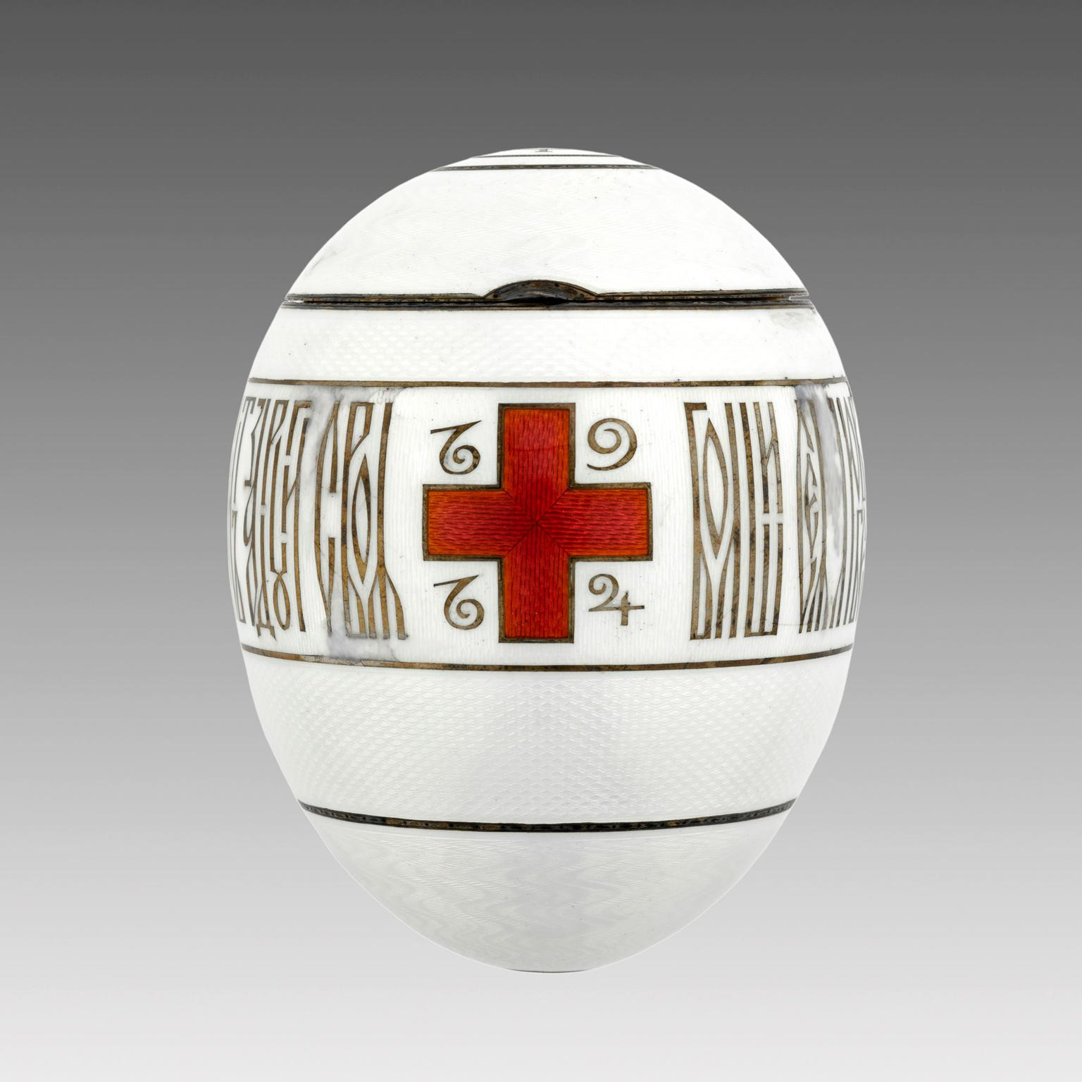 Faberge Imperial Red Cross Easter egg