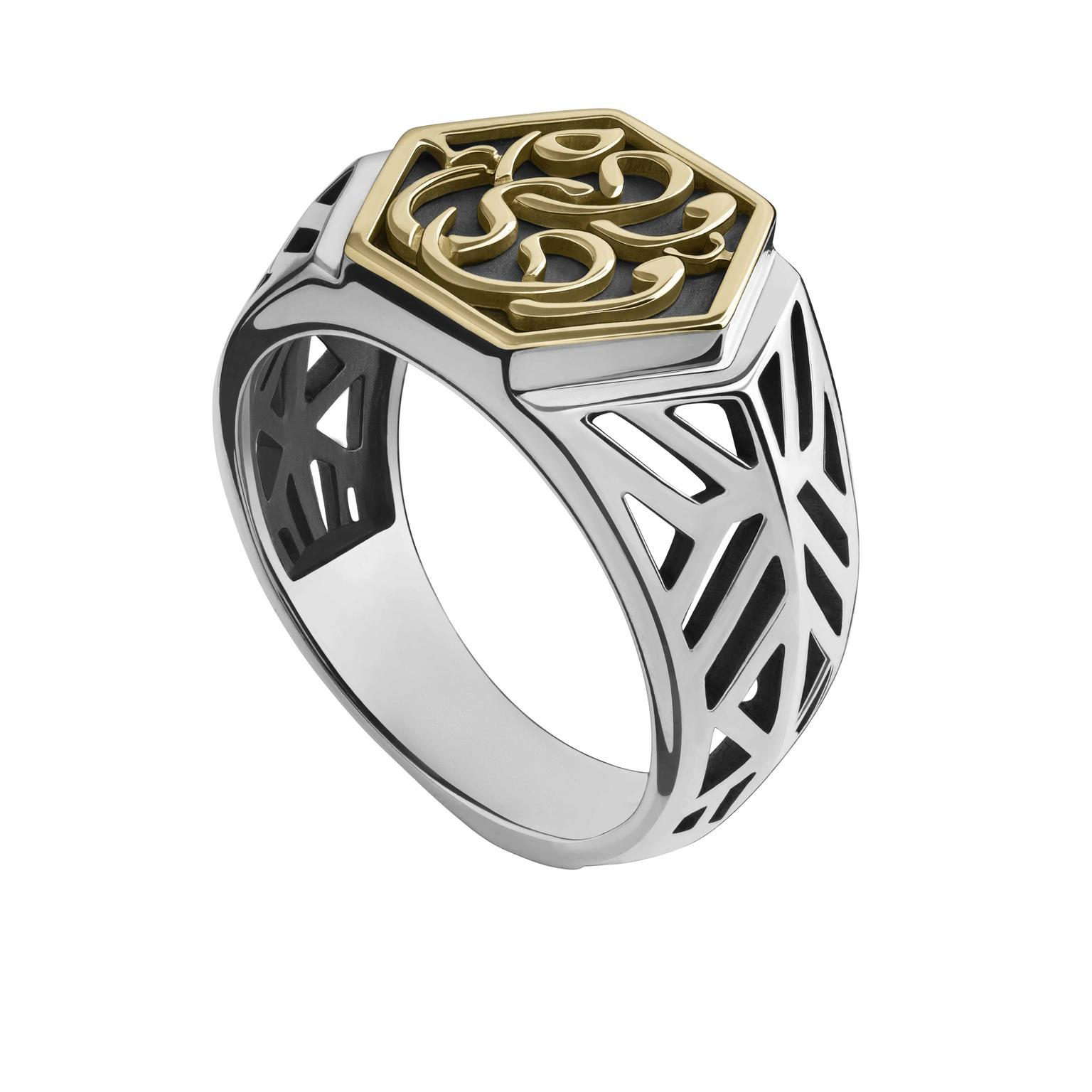 Mamluk ring from Azza Fahmy