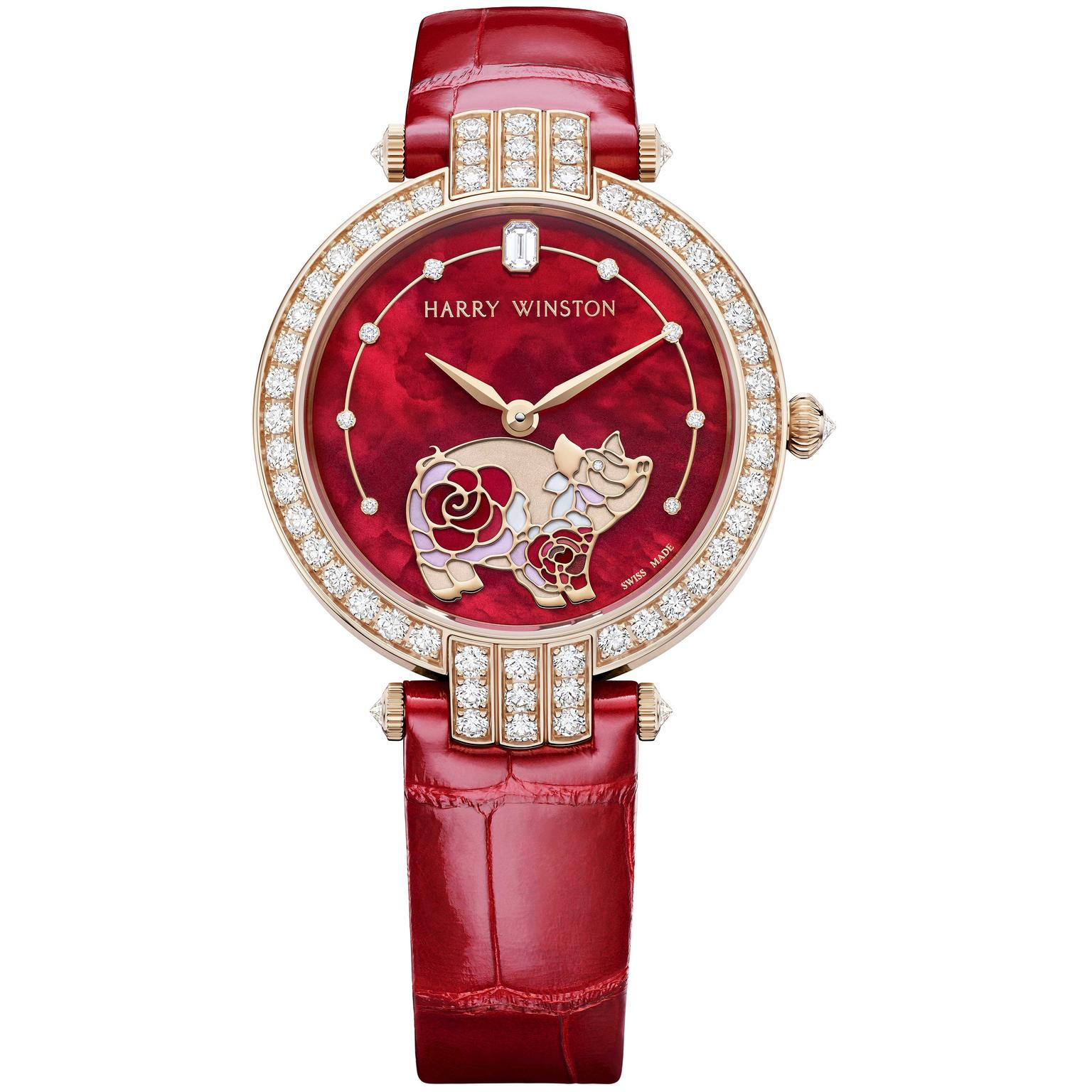 Harry Winston Premier Chinese New Year Pig watch