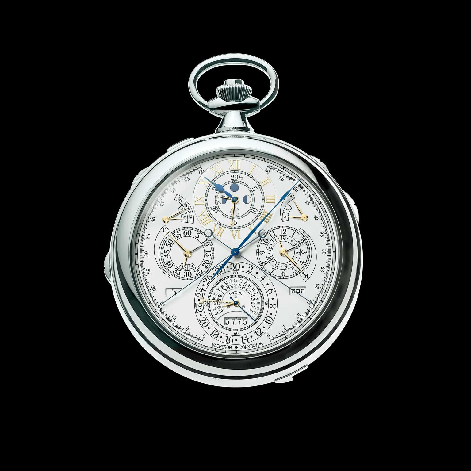 Vacheron Constantin Ref 57260 pocket watch