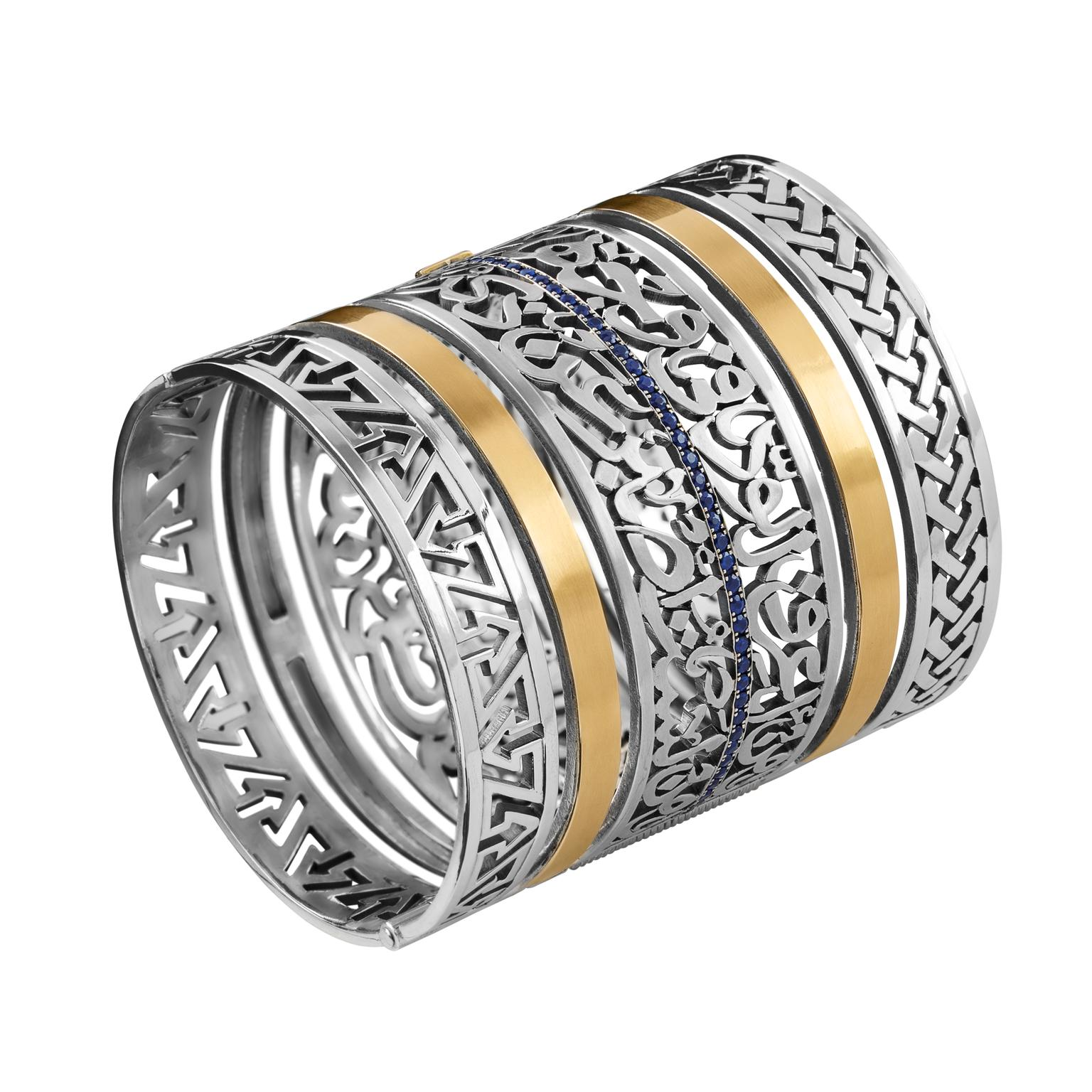 Azza Fahmy Wonders of Nature classic cuff with sapphires, inscribed with poetry