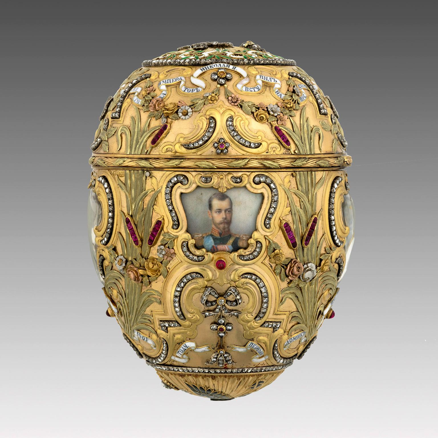 Faberge Imperial Peter the Great Easter egg