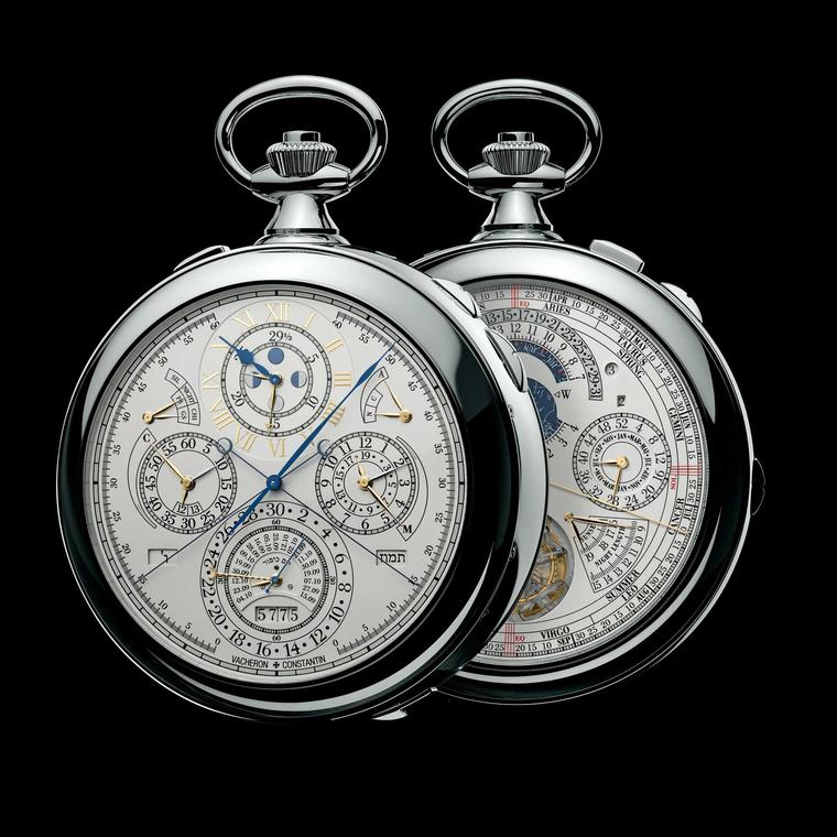 Vacheron Constantin Ref 57260 white gold pocket watch with two dials