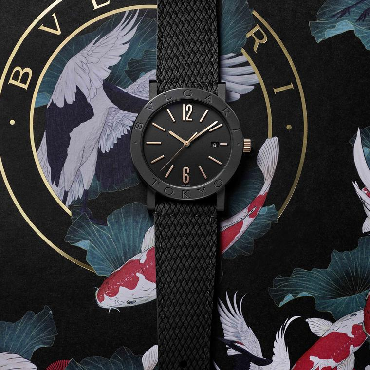 BulgariBBcities watch illustration Tokyo