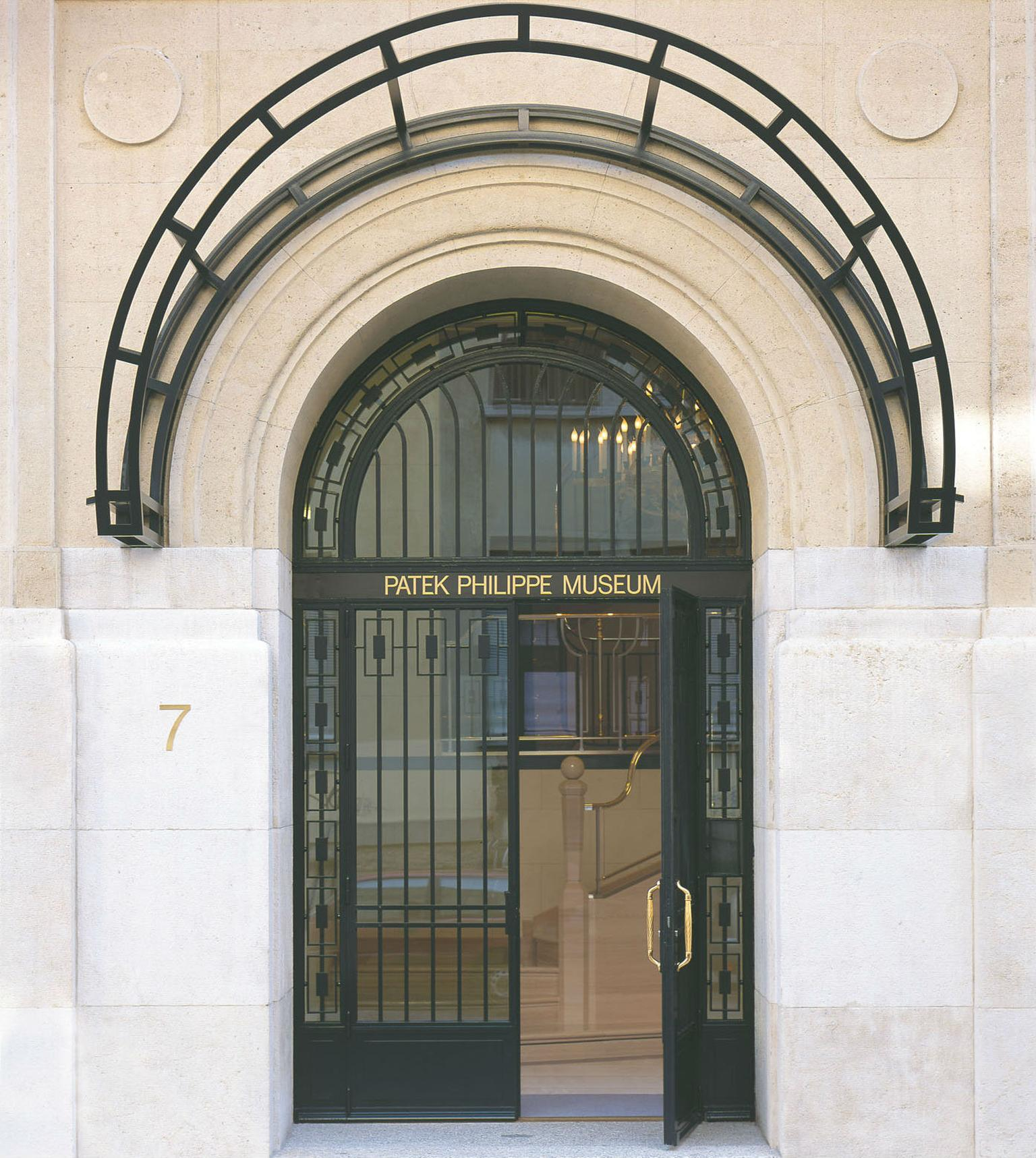 Patek Philippe Museum entrance