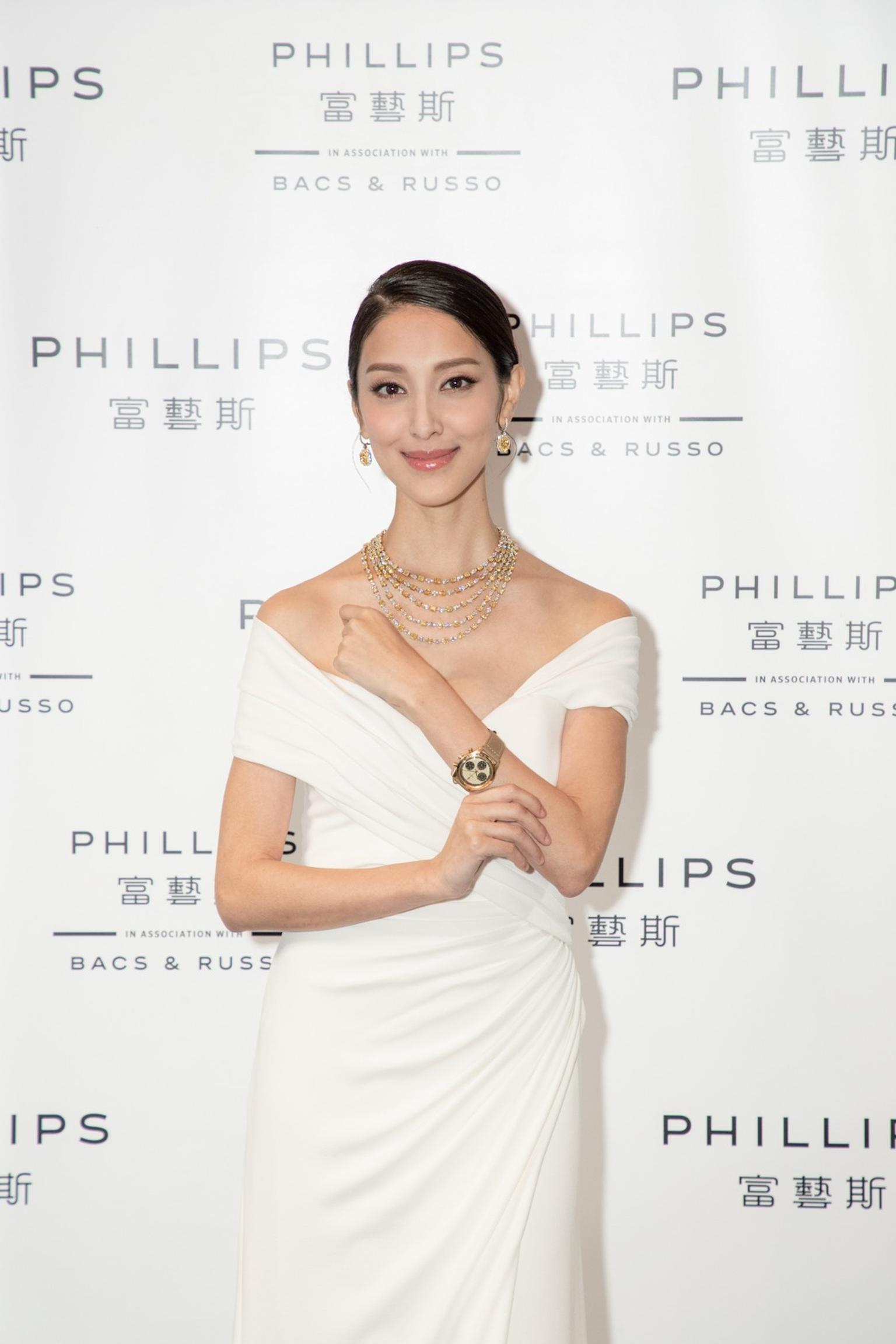 Lot 591 and Lot 590 for Phillips Auction Grace Chan