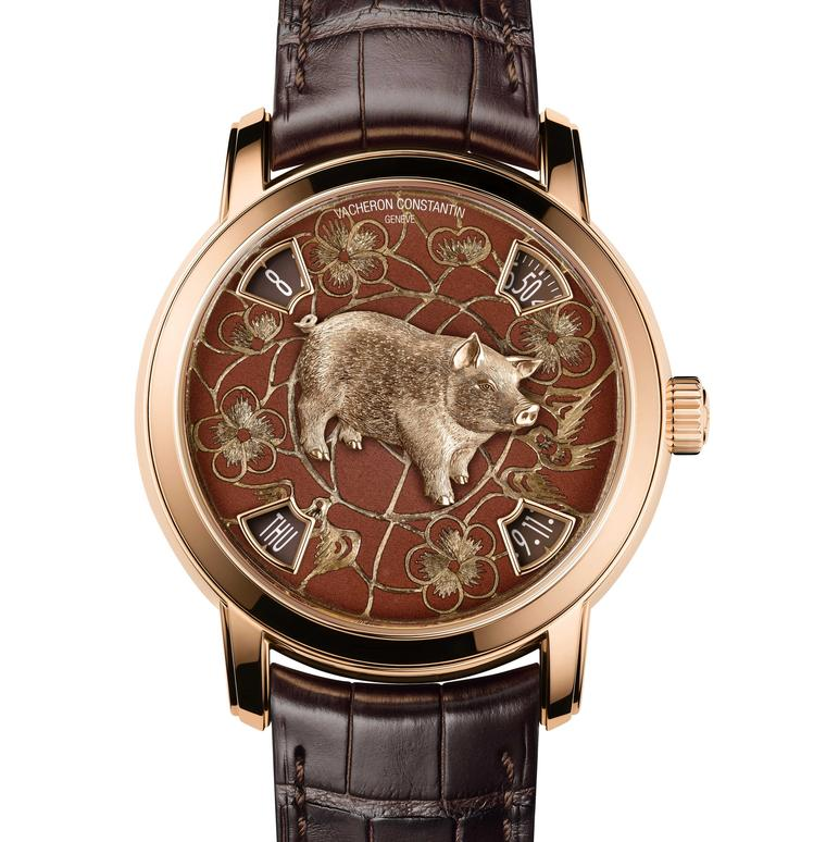Vacheron Constantin The Legend of the Chinese Zodiac  Year of the Pig pink gold version