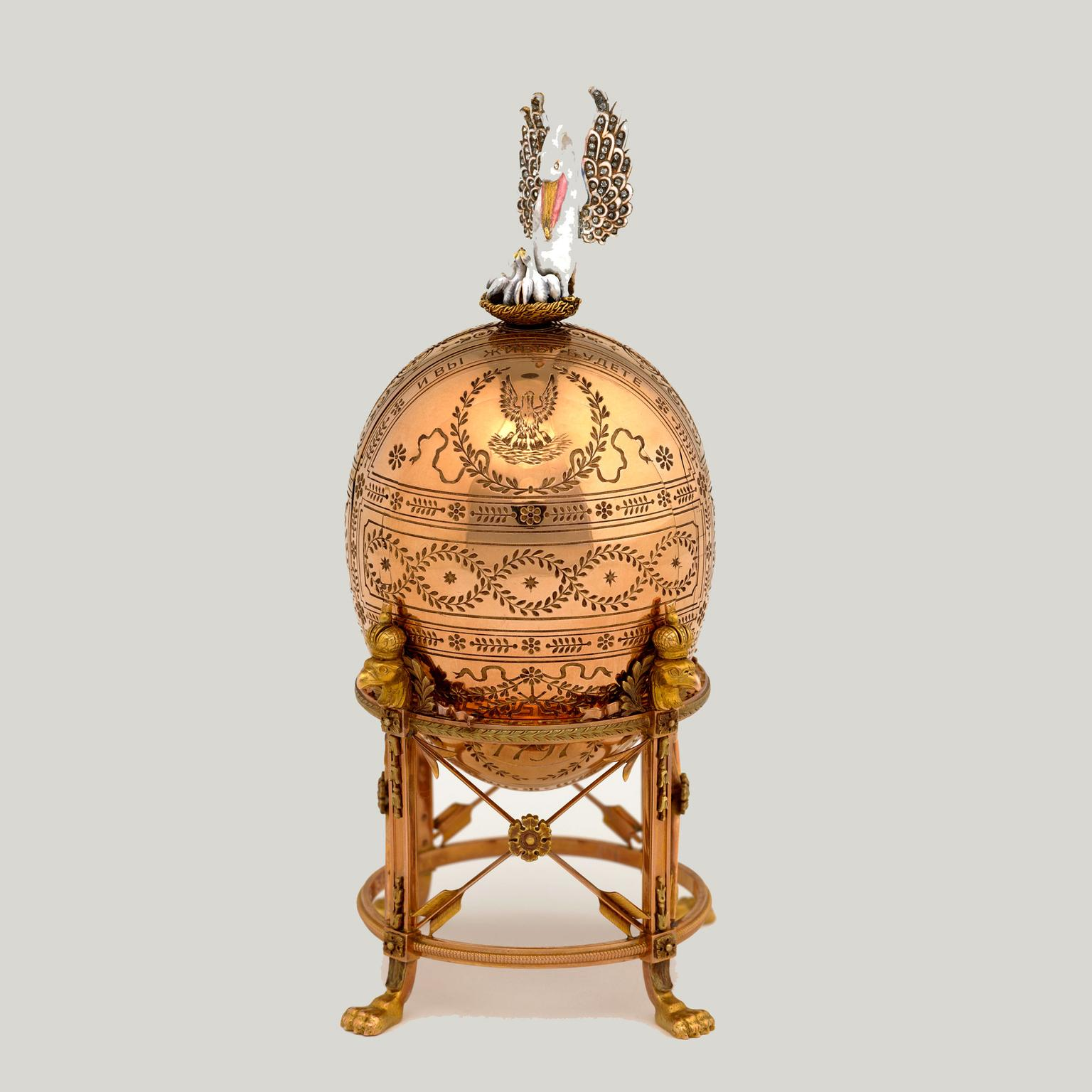 Faberge Imperial pelican Easter egg