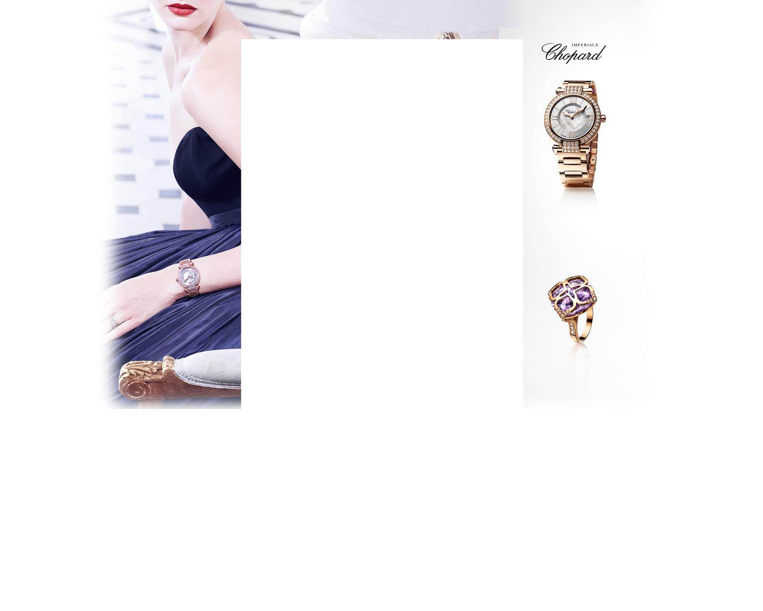 Chopard - Side Banner - Oct 2014