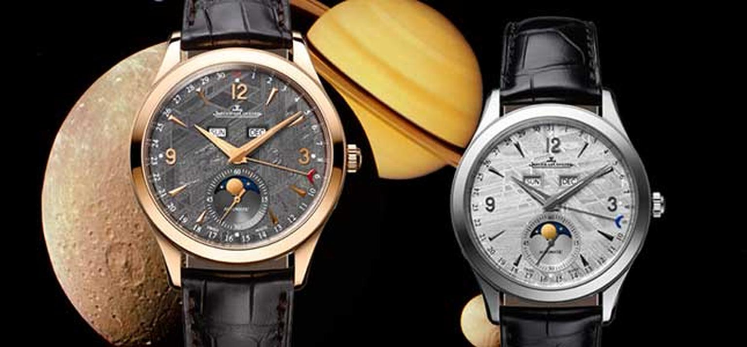 Jaeger-LeCoultre watches meteorite