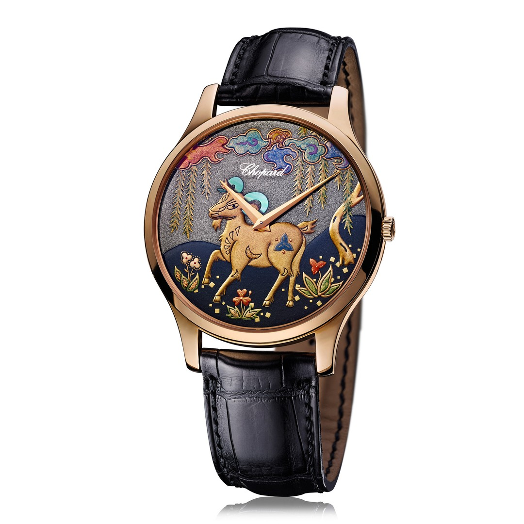 Chopard-Year-of-the-Goat-Zoom