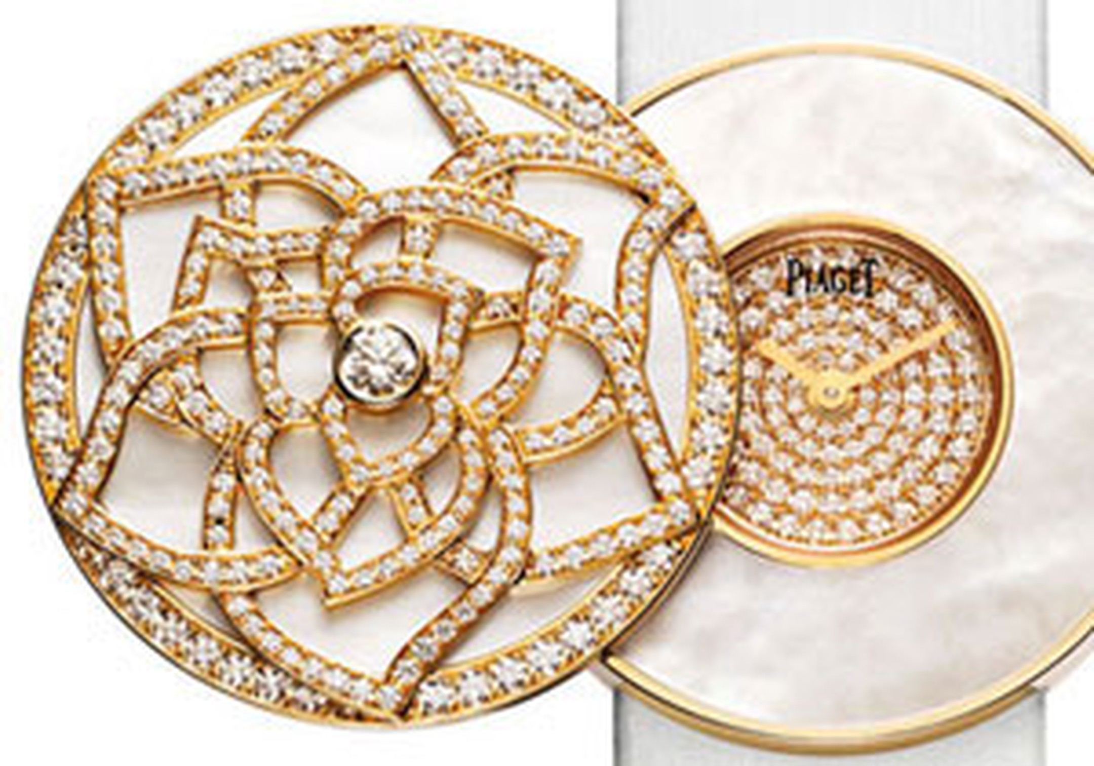 Piaget Limelight watch NEW HP