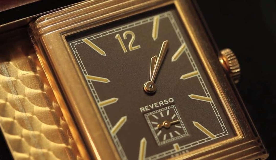 Jaeger-LeCoultre Grande Reverso Ultra-Thin 1931 in pink gold with a chocolate dial