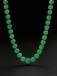 The Hutton-Mdivani nehe Hutton-Mdivani necklace, estimated to sell for upwards of US$12.8 million, sold for a record-breaking US$27.44 million at Sotheby's Hong Kong on 6 April 2014