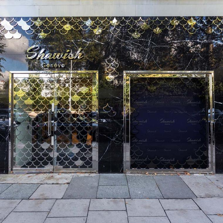 On 20 October 2014, the Swiss high jeweller Shawish opened its new London Flagship store at 143 Fulham Road in London.