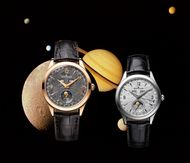 Jaeger-LeCoultre watches: a sliver of outer space on your wrist