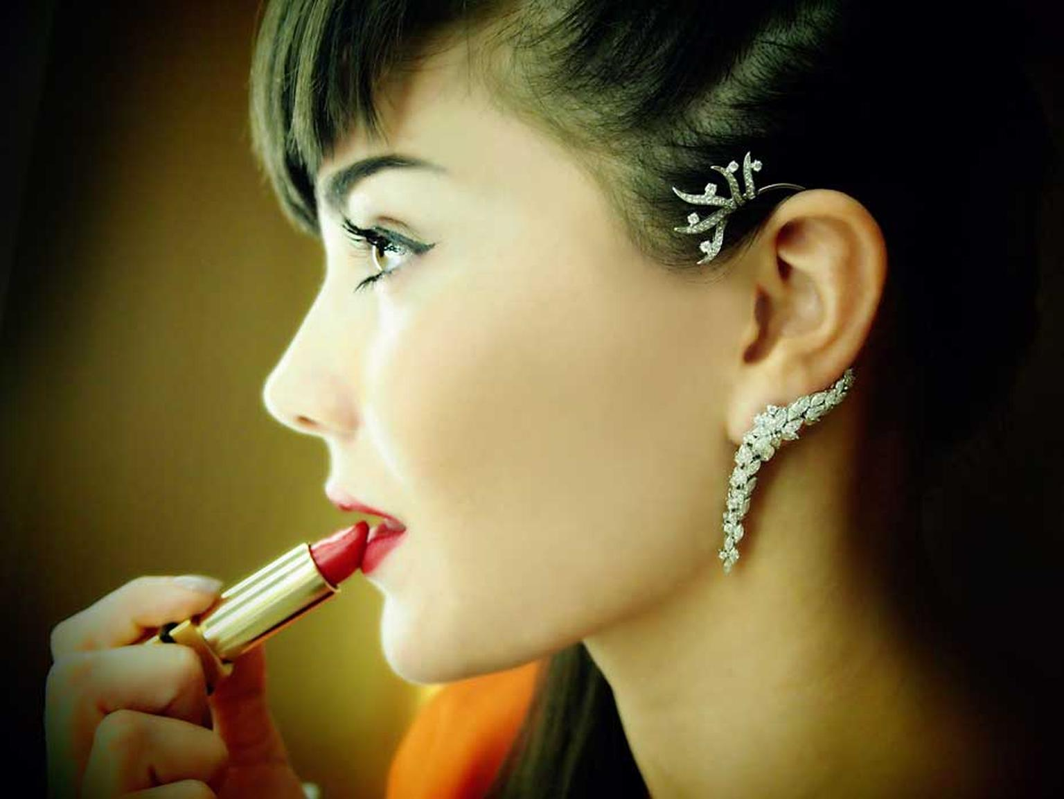 Yeprem Atlantis diamond ear cuff, available at Plukka.com (£7,812).