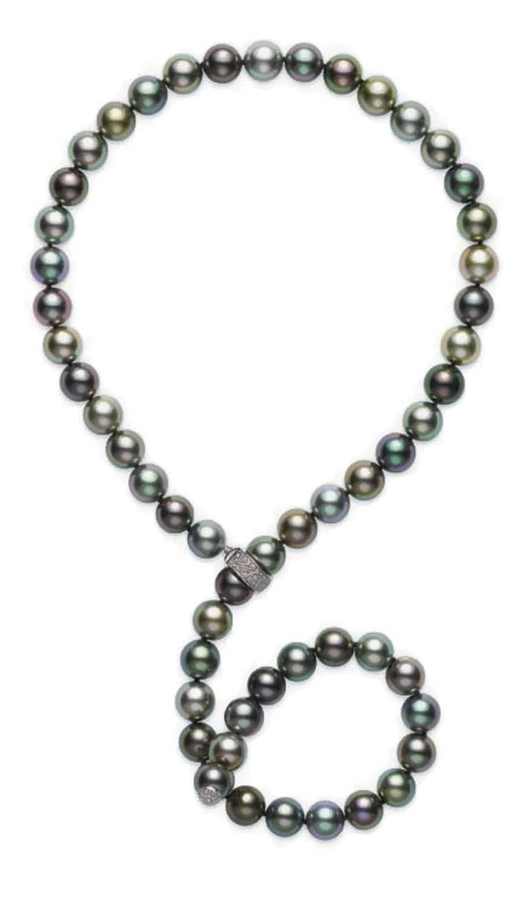 Mikimoto Lariat fine jewellery pearl necklace featuring multi-coloured black South Sea pearls with a diamond clasp set in white gold.