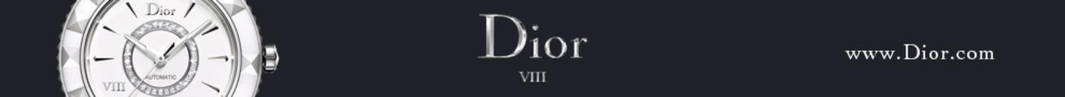 28-05-2012 - Dior VIII Static Banner