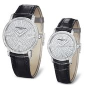 Vacheron Constantin Metiers d'Art watch with leather strap.