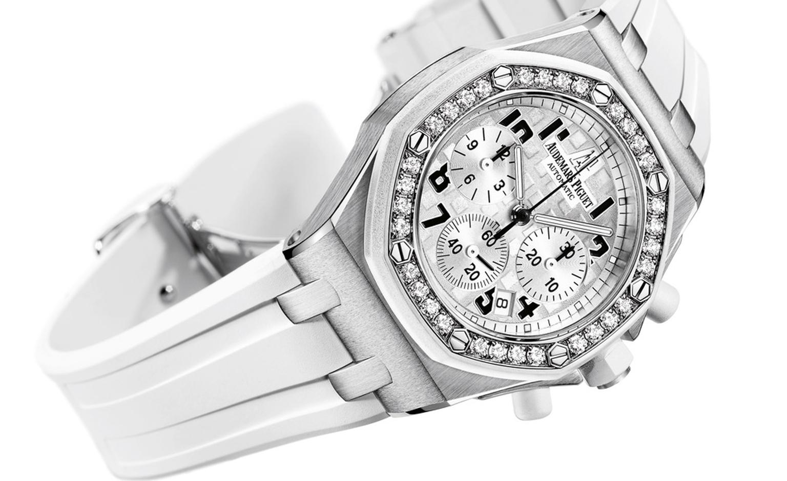 Audemars Piguet Royal with diamonds for women