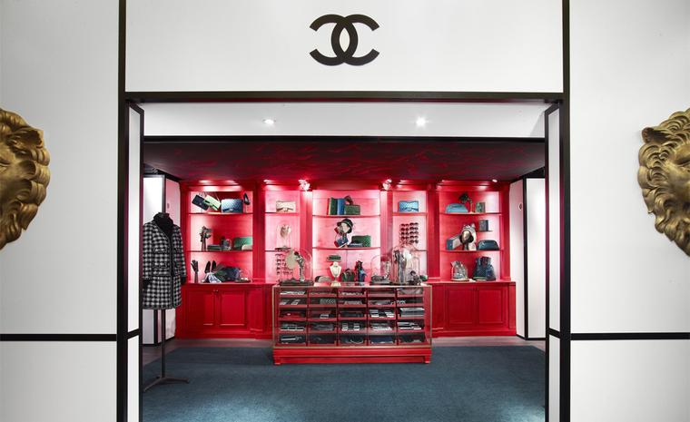 Chanel's world at Harrods